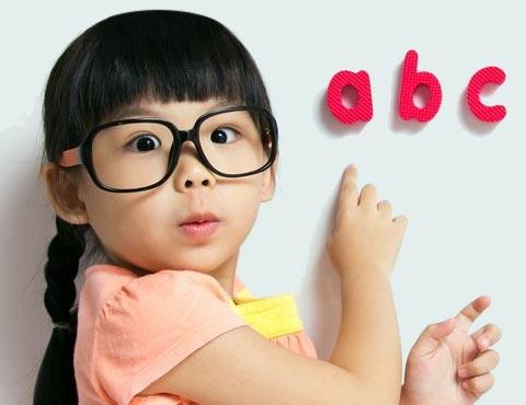 330af5c5025 Childrens dispensing – Royles Opticians
